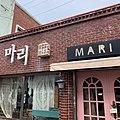 군산시, 대한민국 Sep 25, 2019 01-19-26 PM.jpeg