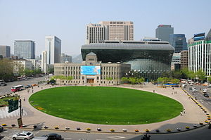 Seoul Plaza - View of Seoul Plaza