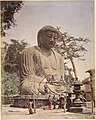 -Buddha Sculpture- MET DP155601.jpg