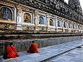 020 Meditation (9219389381).jpg