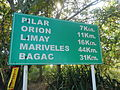 06215jfBalanga City Welcome Arch Bataan Provincial Expresswayfvf 26.JPG