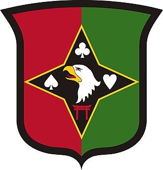 101st Sustainment Brigade - Image: 101st Sustainment Brigade