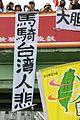 1025反馬嗆中大遊行-台大線 IMG 0096 (2970669525).jpg