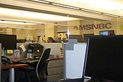 MSNBC's current newsroom in NYC