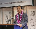 115A5401 Young-hoon Kang, consul general of the Republic of Korea in Honolulu (Flickr id 46491907555).jpg