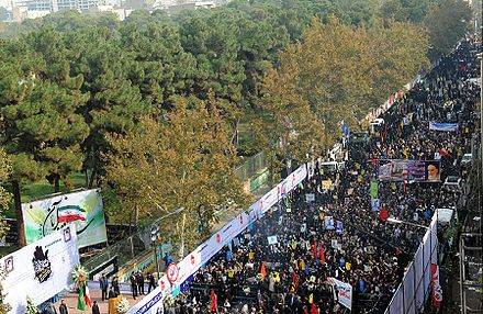 The November 2015 protest in Tehran. 13 Aban (4).jpg