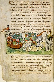 <i>Primary Chronicle</i> 12th century literary work