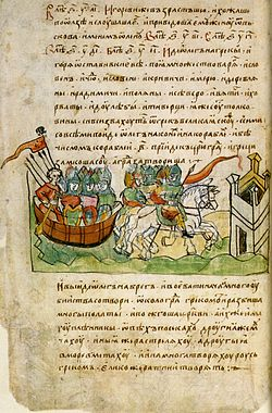 Tale of Bygone Years in Radziwiłł Chronicle