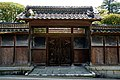 150425 Yonehara House Chizu Tottori pref Japan02n.jpg