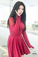 Cao Lu: Alter & Geburtstag