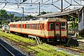 160825 Kobuchizawa Station Hokuto Yamanashi pref Japan02n.jpg