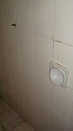 17.Naivasha shower (4427167908).jpg