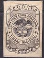 1860-1861 revenue stamp of Colombia.jpg