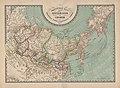 1860. Генеральная карта Азиатской России и Сибири.jpg