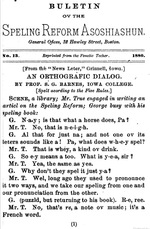 1880 SpellingReform Bulletin Boston.png