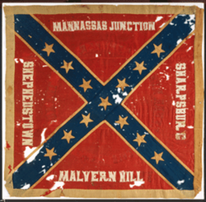 18th North Carolina Infantry - Image: 18th NC flag reverse