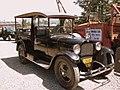 1925 Dodge Screenside Truck (3537545533).jpg