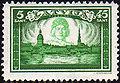 19320323 5sant Latvia Postage Stamp.jpg