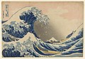1952.343 - Under the Wave off Kanagawa (Kanagawa oki nami.jpg