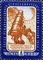 1958 CPA 2199.jpg