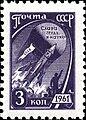 1961 CPA 2512.jpg