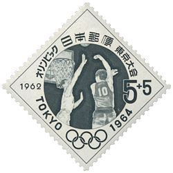 1964 Olympics basketball stamp of Japan.jpg