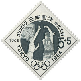 Basketball at the 1964 Summer Olympics - Image: 1964 Olympics basketball stamp of Japan