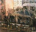 1973 г. Бывшая частная библиотека. Ул. Дзержинского, 12. Снимок сделан с крыши кинотеатра Луч.jpg
