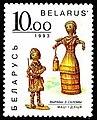 1993. Stamp of Belarus 0029.jpg