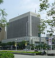 1st Main Building, Central Bank of the Republic of China 20070727.jpg