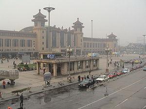 La Estación Oriental de Ferrocarril