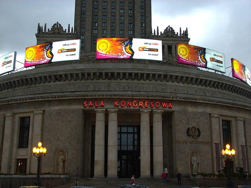 File:2007-07-25 Sala Kongresowa w Warszawie.jpg