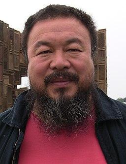 2007 Ai Weiwei