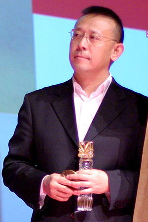 Jiang Wen - Jiang Wen at the Deauville Asian Film Festival in France in 2008