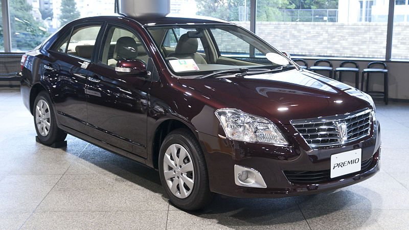 Allion Car Price In Pakistan
