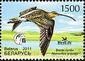 2011. Stamp of Belarus 04-2011-03-01-m.jpg