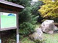 20151008 xl P1000153 Oberhof Stadt am Rennsteig und Umgebung.JPG