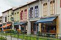 2016 Singapur, Little India, Ulica Kerbau, Domy-sklepy (01).jpg