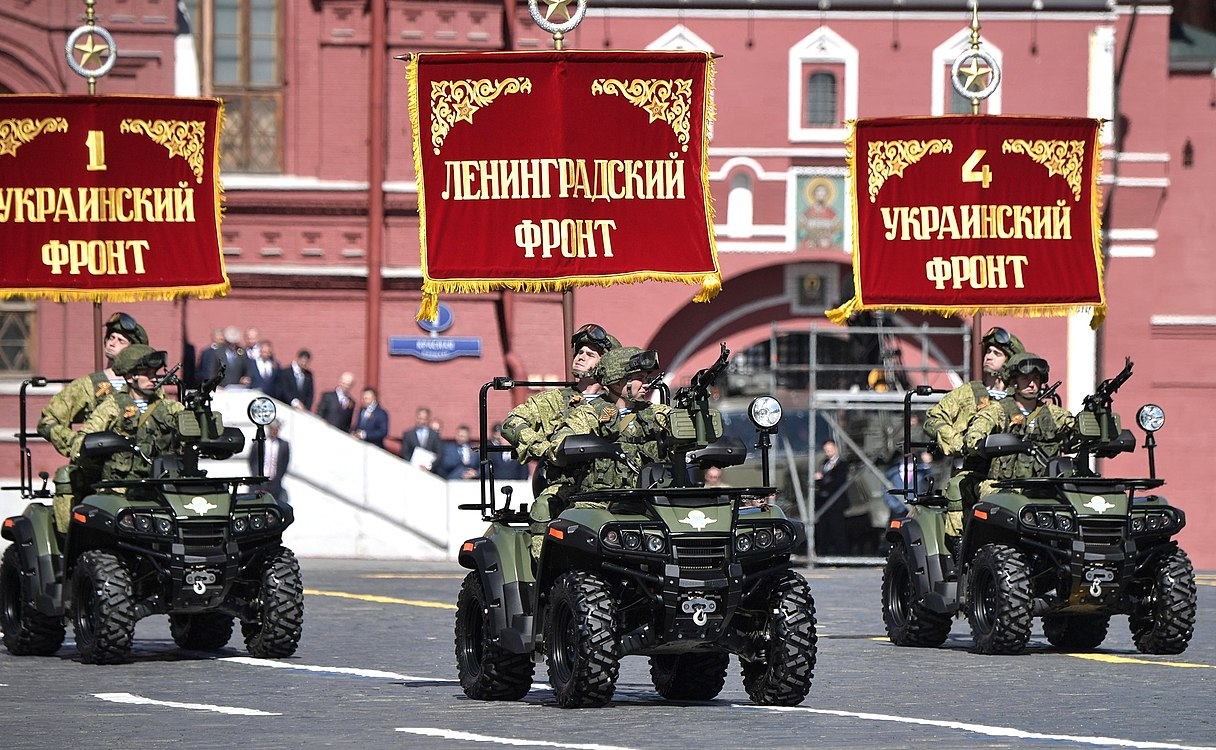 2018 Moscow Victory Day Parade 47.jpg