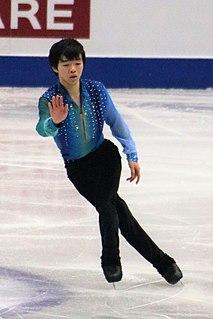 Yuma Kagiyama Japanese figure skater