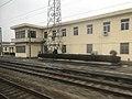 201901 Station Building of Pipahu.jpg