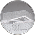 20th Jubilee Of Lari Georgia coin 20 Lari Reverse.png