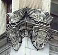 220 Fifth Avenue ornamentation.jpg