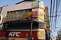 2 Chome Hiyoshi, Kōhoku-ku, Yokohama-shi, Kanagawa-ken 223-0061, Japan - panoramio (32).jpg
