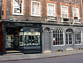 30-31 Trinity Street, Cambridge (2).JPG