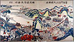 impact of the boxer rebellion on The impact of the boxer rebellion one of the greatest impacts of the boxer rebellion on china was the thinking that china could be well managed by the chinese dynasty.