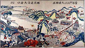 Battle of Taku Forts (1900) - The attack on Taku by the Allies influenced Empress Dowager Cixi's decision to support the Boxers.