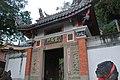 353, Taiwan, 苗栗縣南庄鄉獅山村 - panoramio (32).jpg