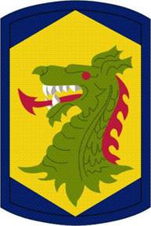 Maneuver enhancement brigade - Image: 404Chem Bde SSI