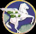 410th Bombardment Squadron - Emblem.png